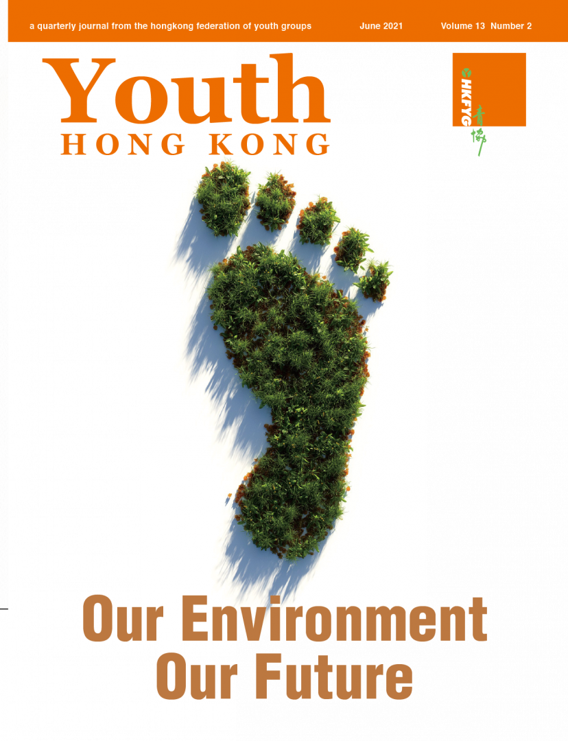 Our Environment Our Future